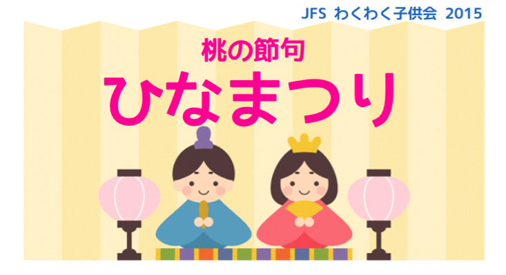 2015-02-18_20-36-49